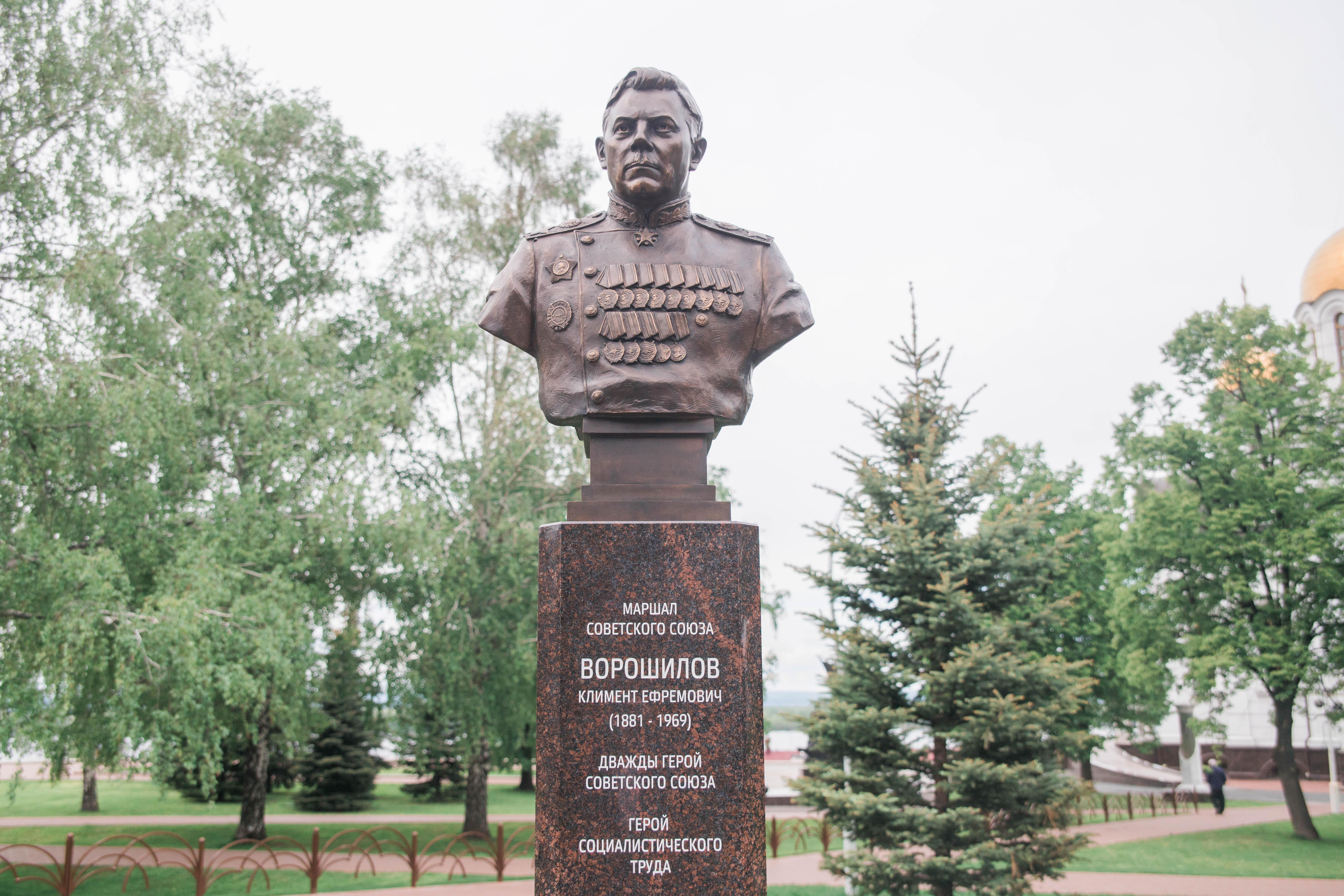 Маршал Климент Ворошилов