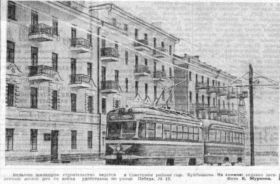 Победы-ФОТО-58-ВКа-1957-12-14-фото нового дома по Победе-10