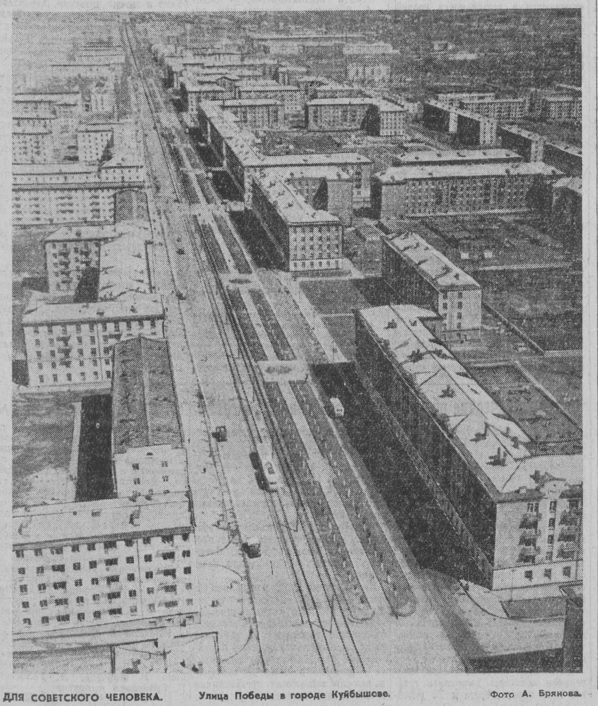 Победы-ФОТО-72-ВКа-1960-05-26-панорама улицы Победы-min