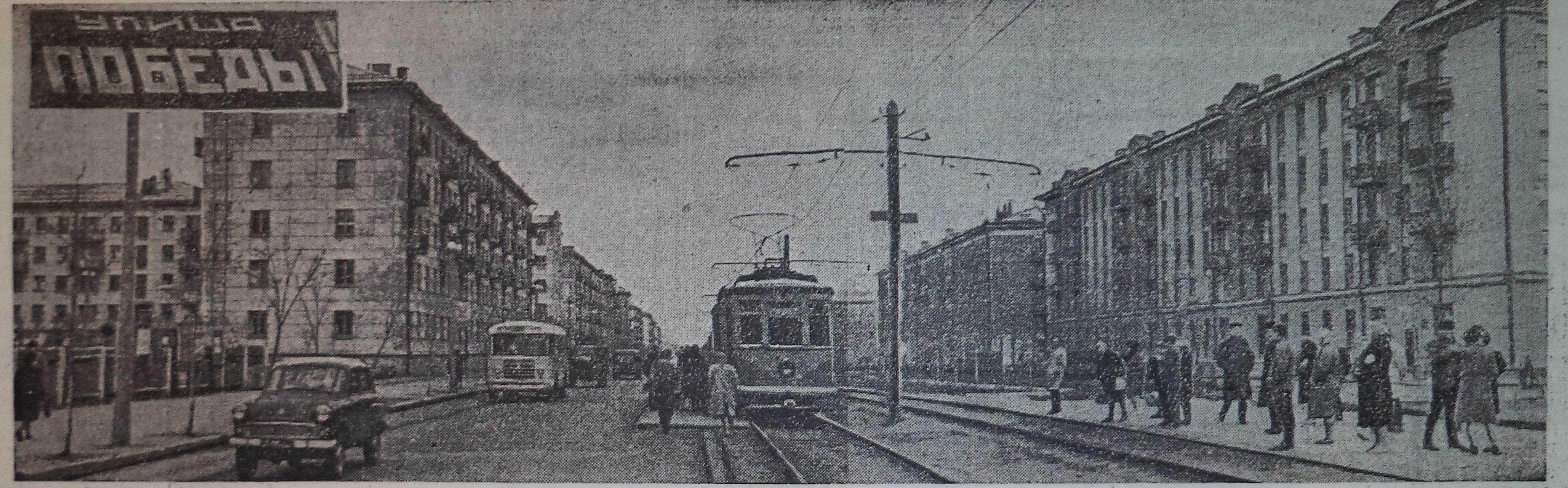 Победы-ФОТО-85-ВКц-1965-05-09-фото с ул. Поб.