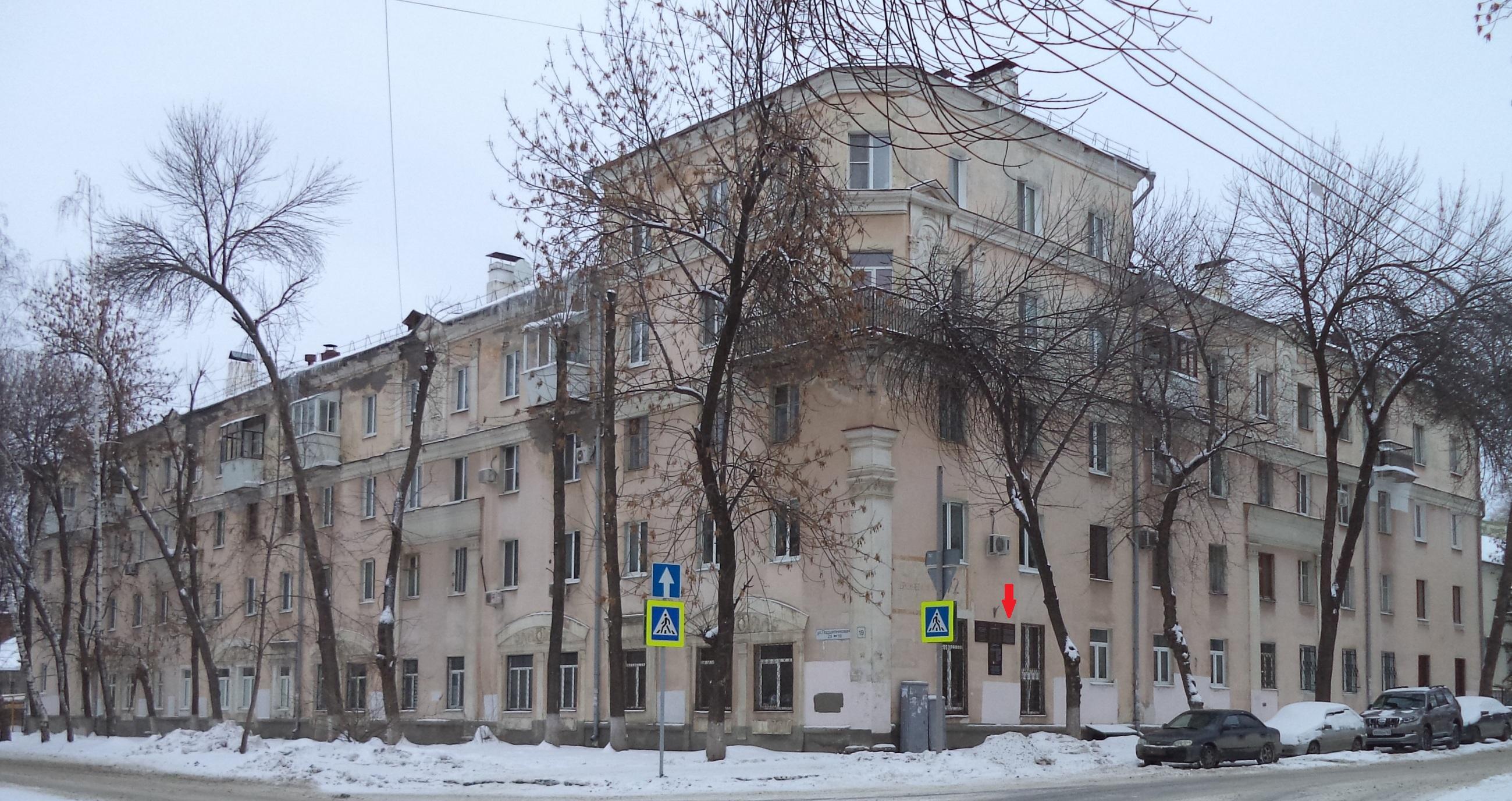 Подшипниковая-ФОТО-20-новое фото-дом № 19