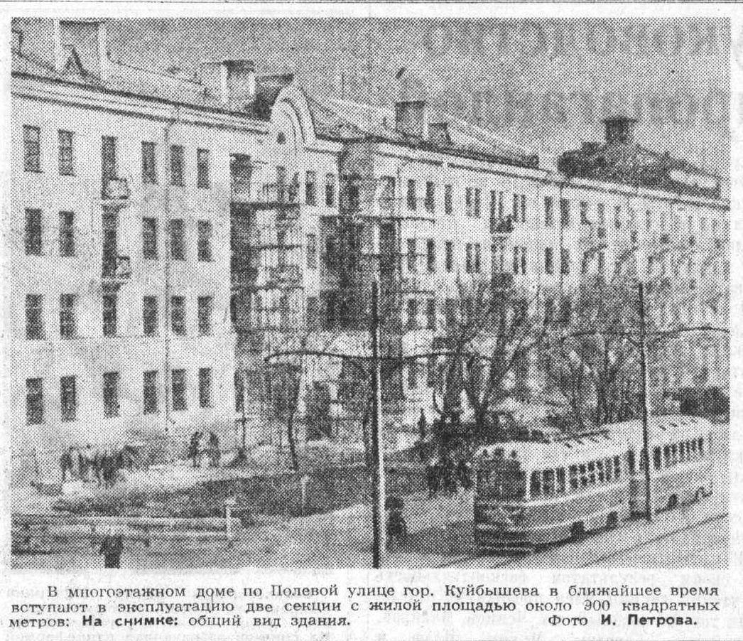 Полевая-ФОТО-23-ВКа-1953-05-07-достройка дома на Полевой