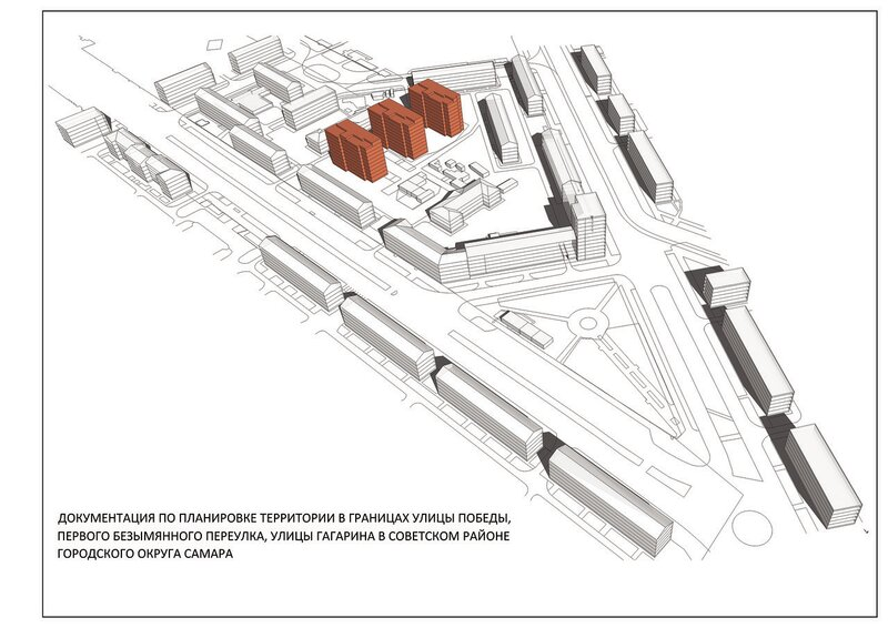 Проект застройки в начале улицы Победы