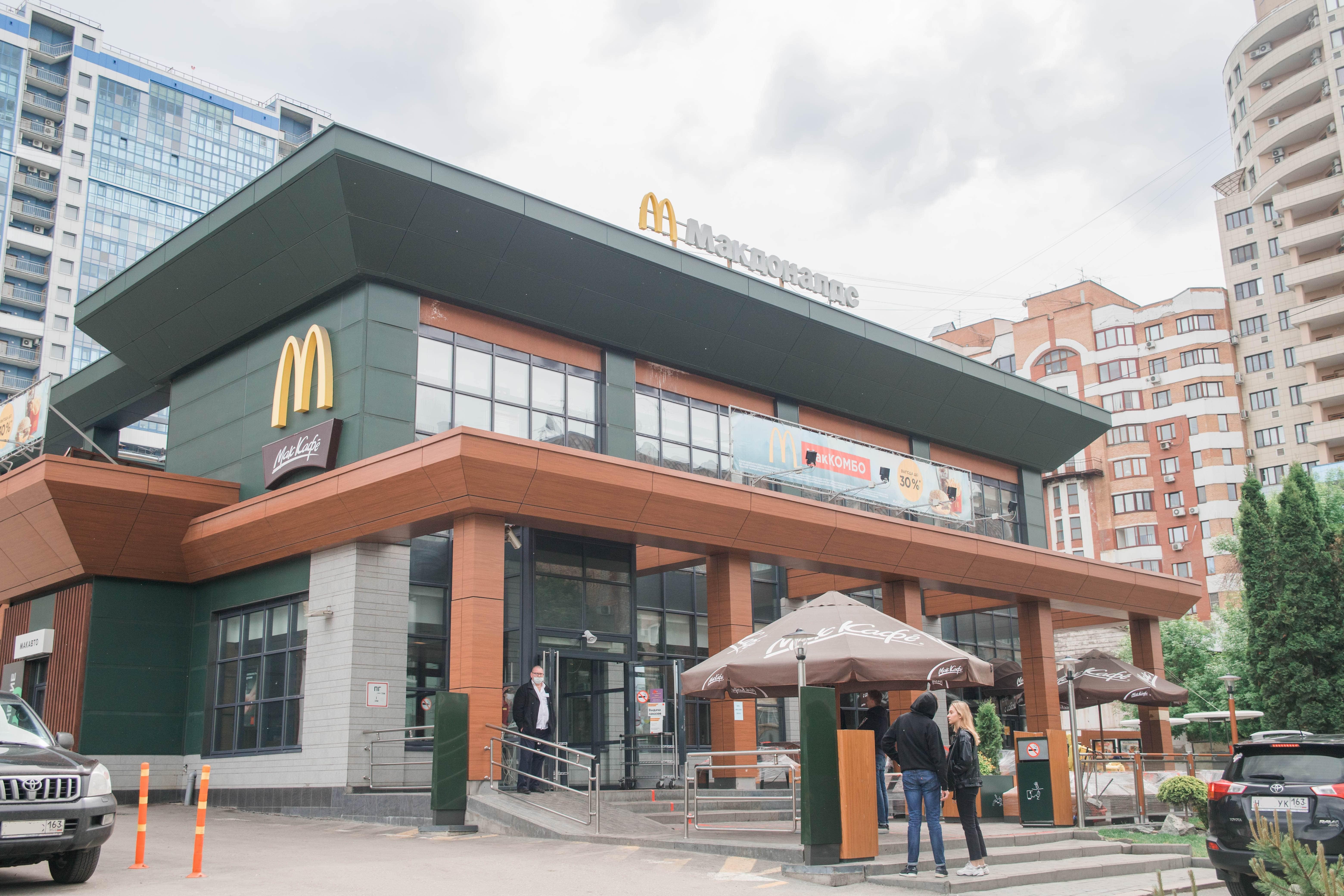 Ресторан Макдональдс в Самаре
