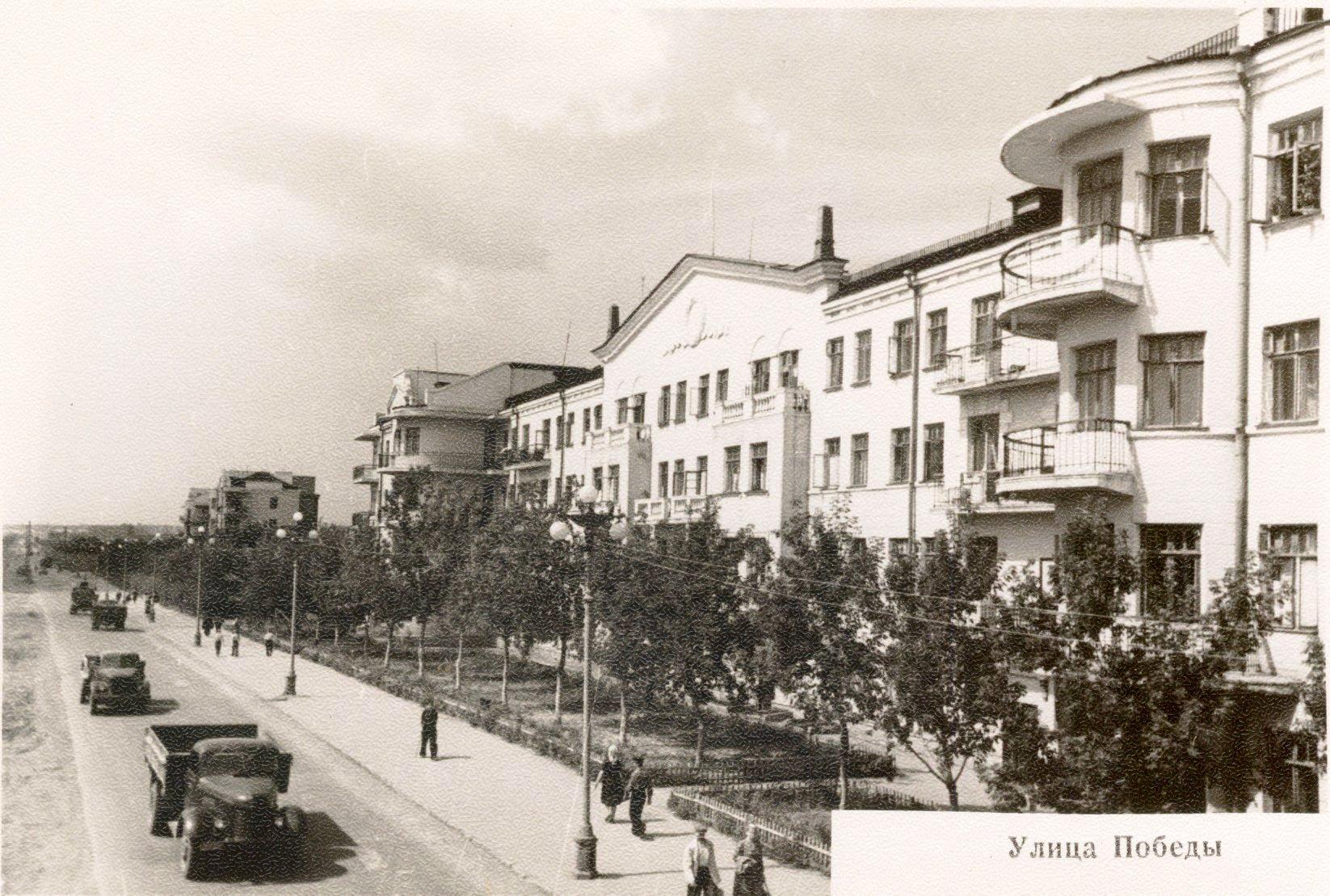 Улица-Победы