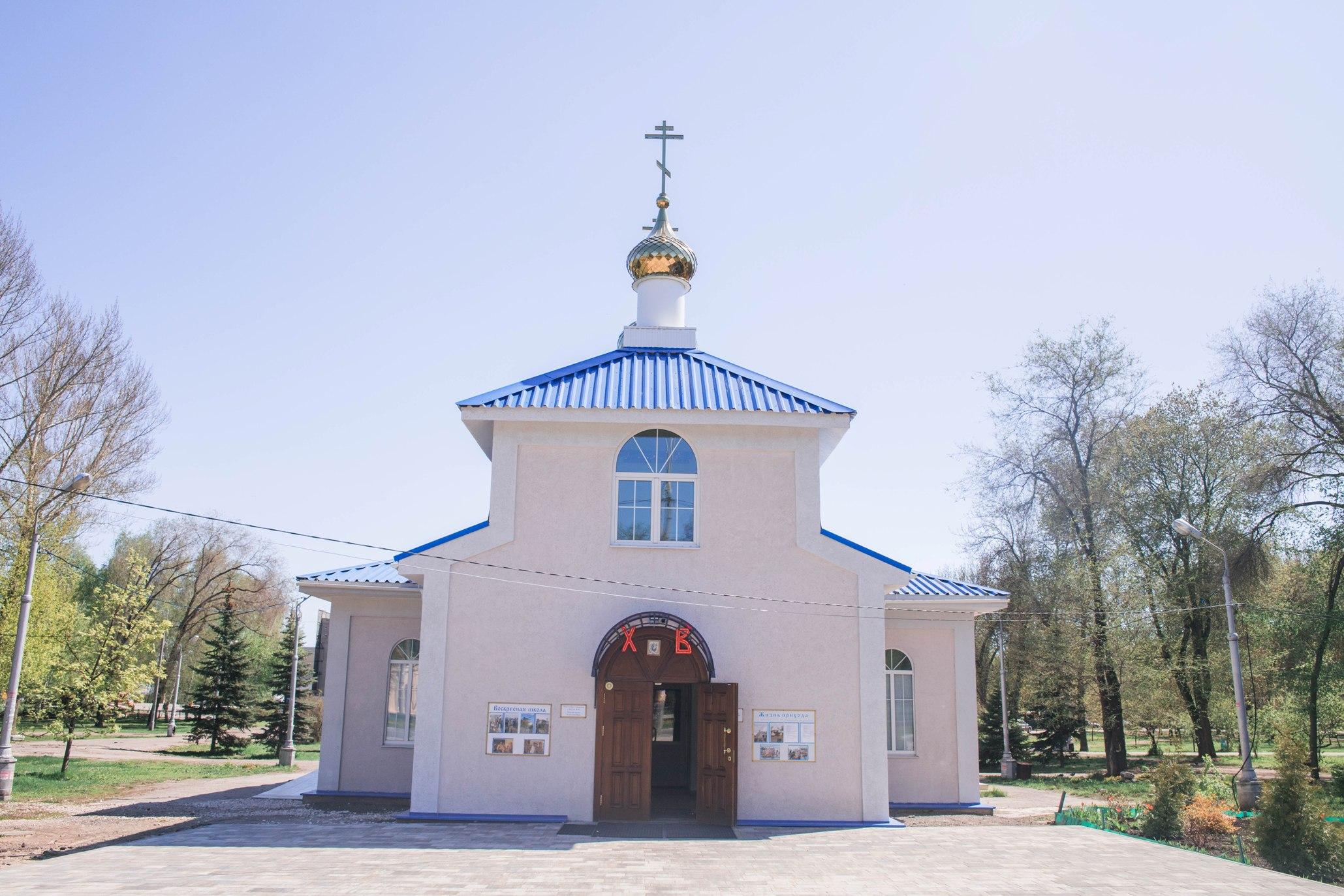 Церковь в сквере Калинина
