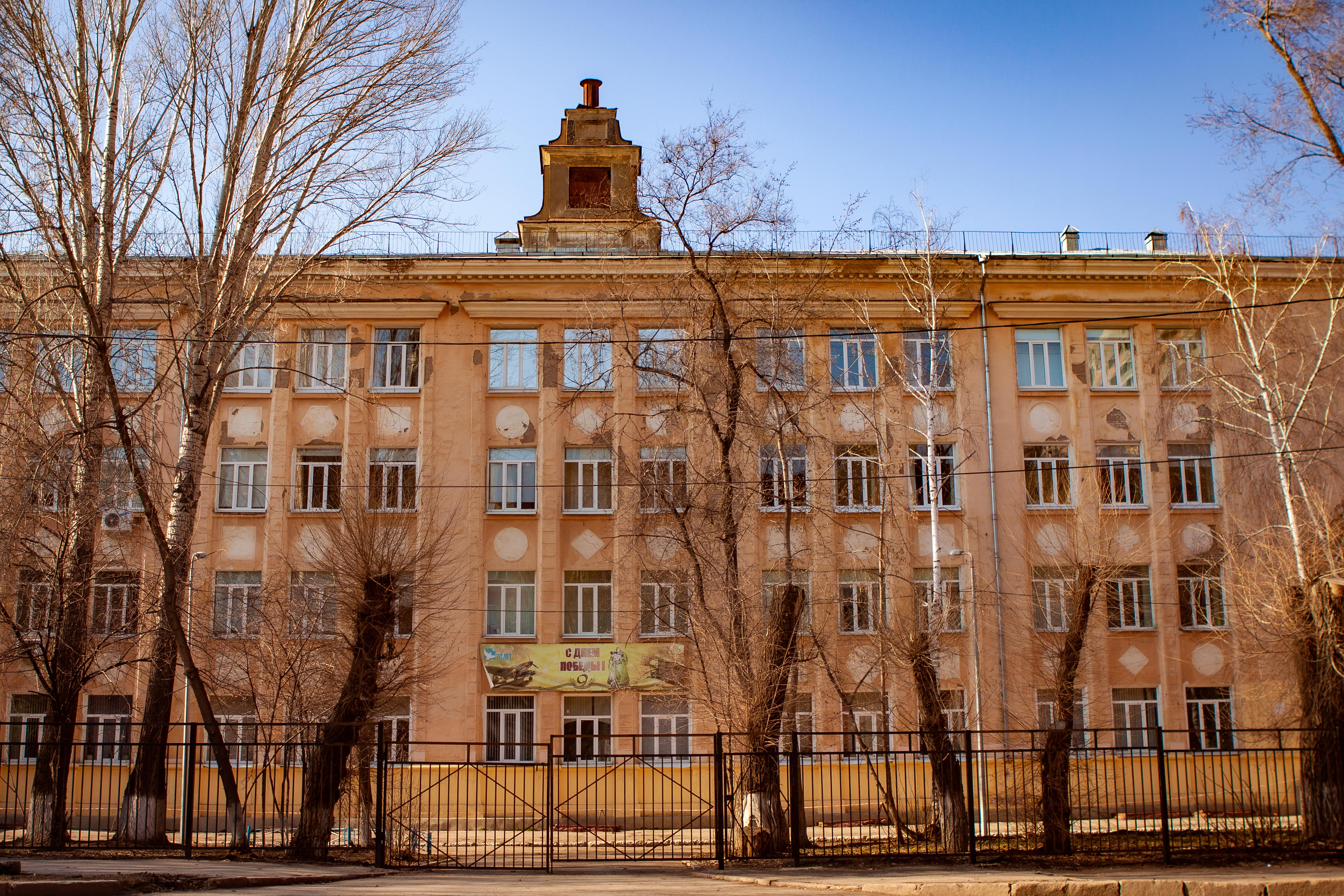 Школа №120