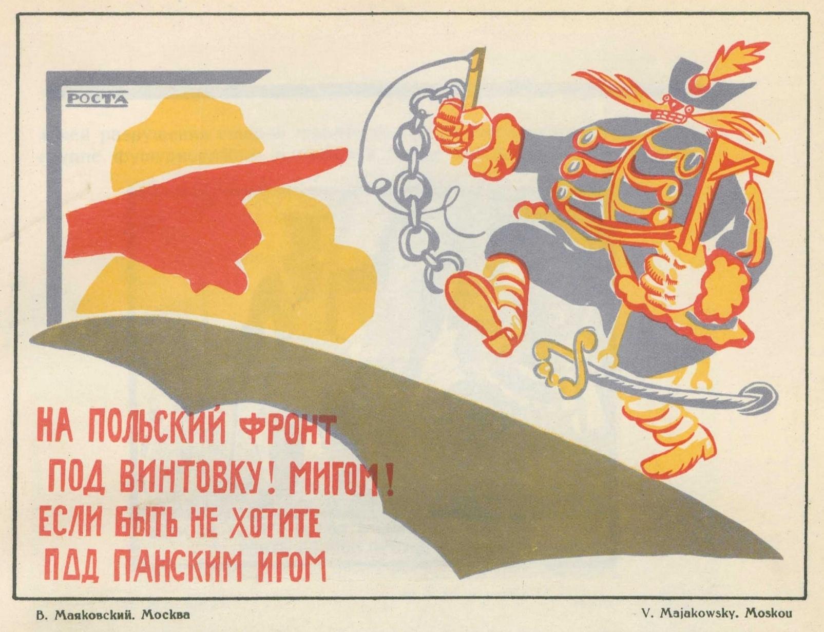 02_Sovetskiy_plakat