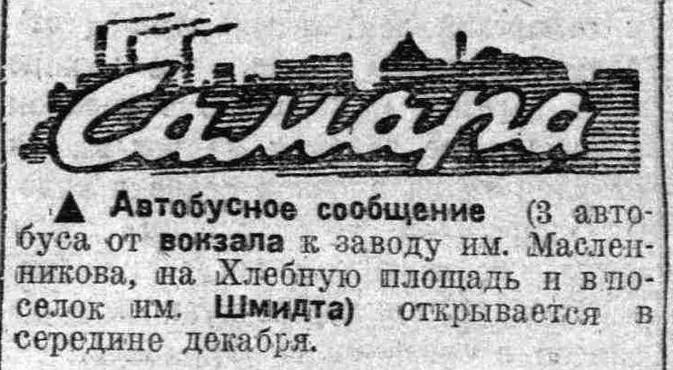 1934-12-04-vk
