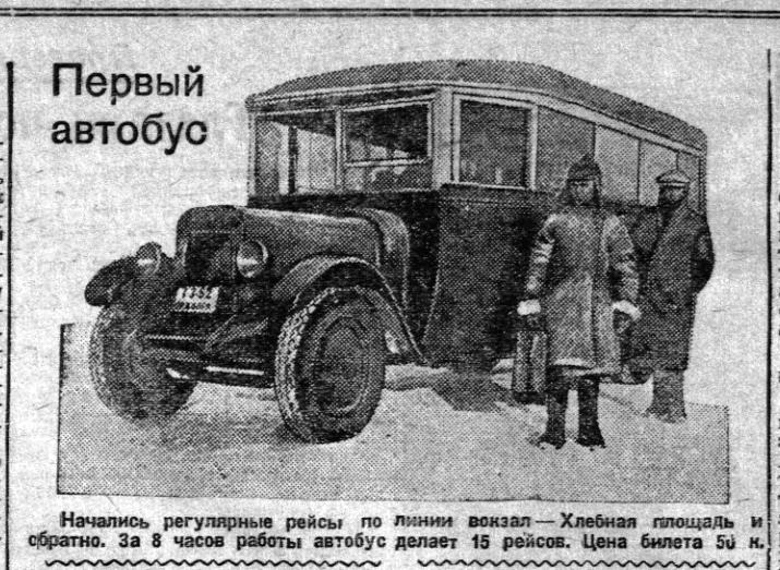 1934-12-26-vk