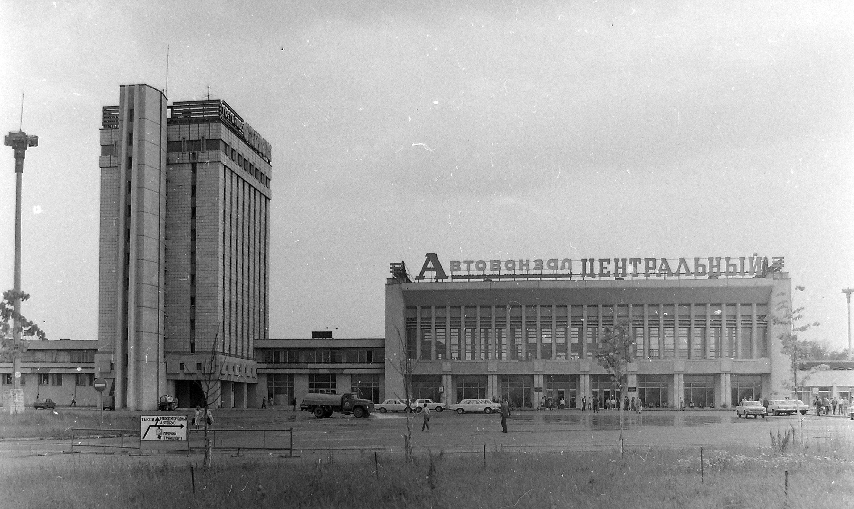 Автовокзал Центральный