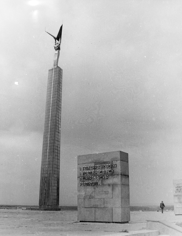 Monument of Glory Samara