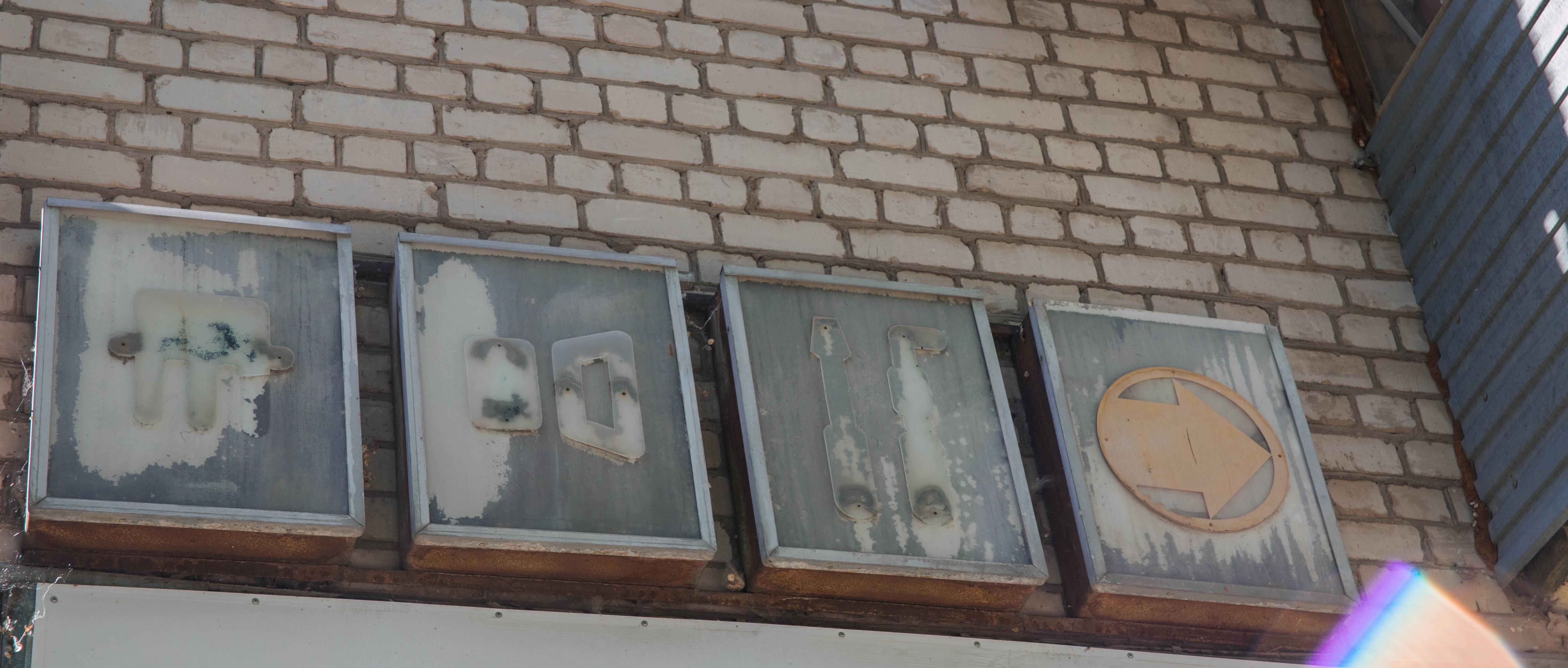 Реклама на улице Пугачевской