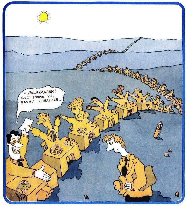 16_Karikatura_1987_goda