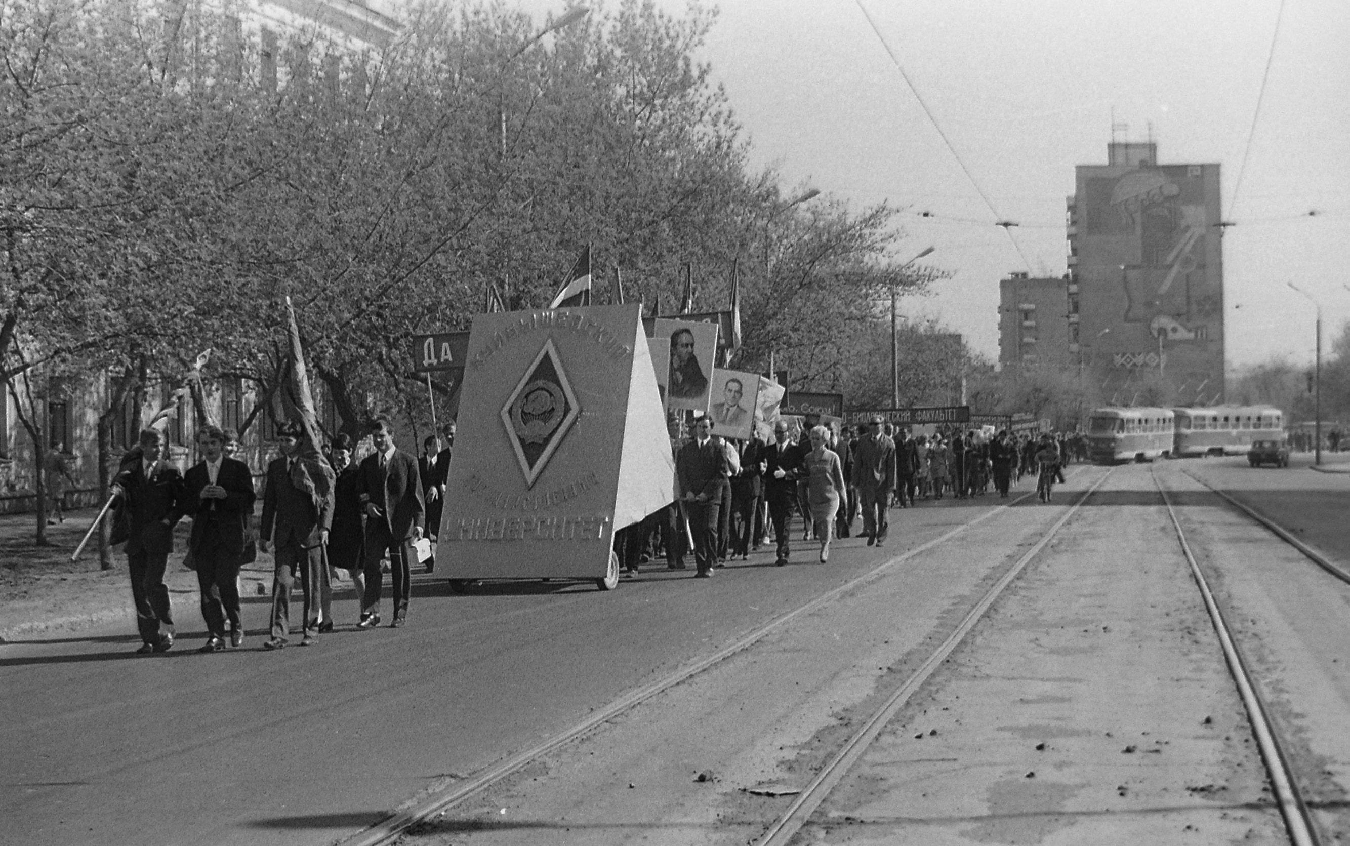 1971 Первомай-min