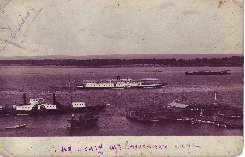 Волга под Струковском садом