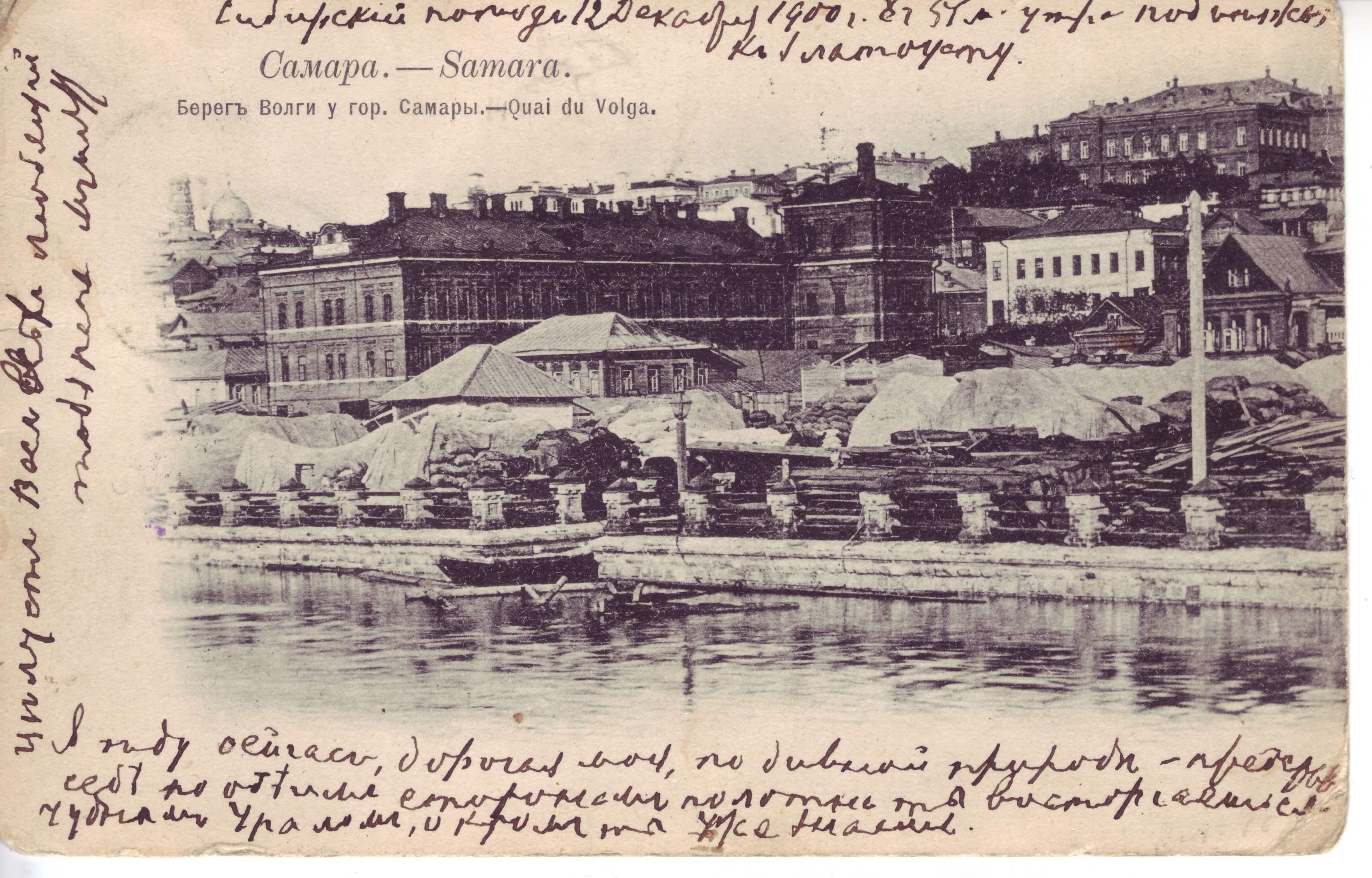 Набережная в районе Некрасовской