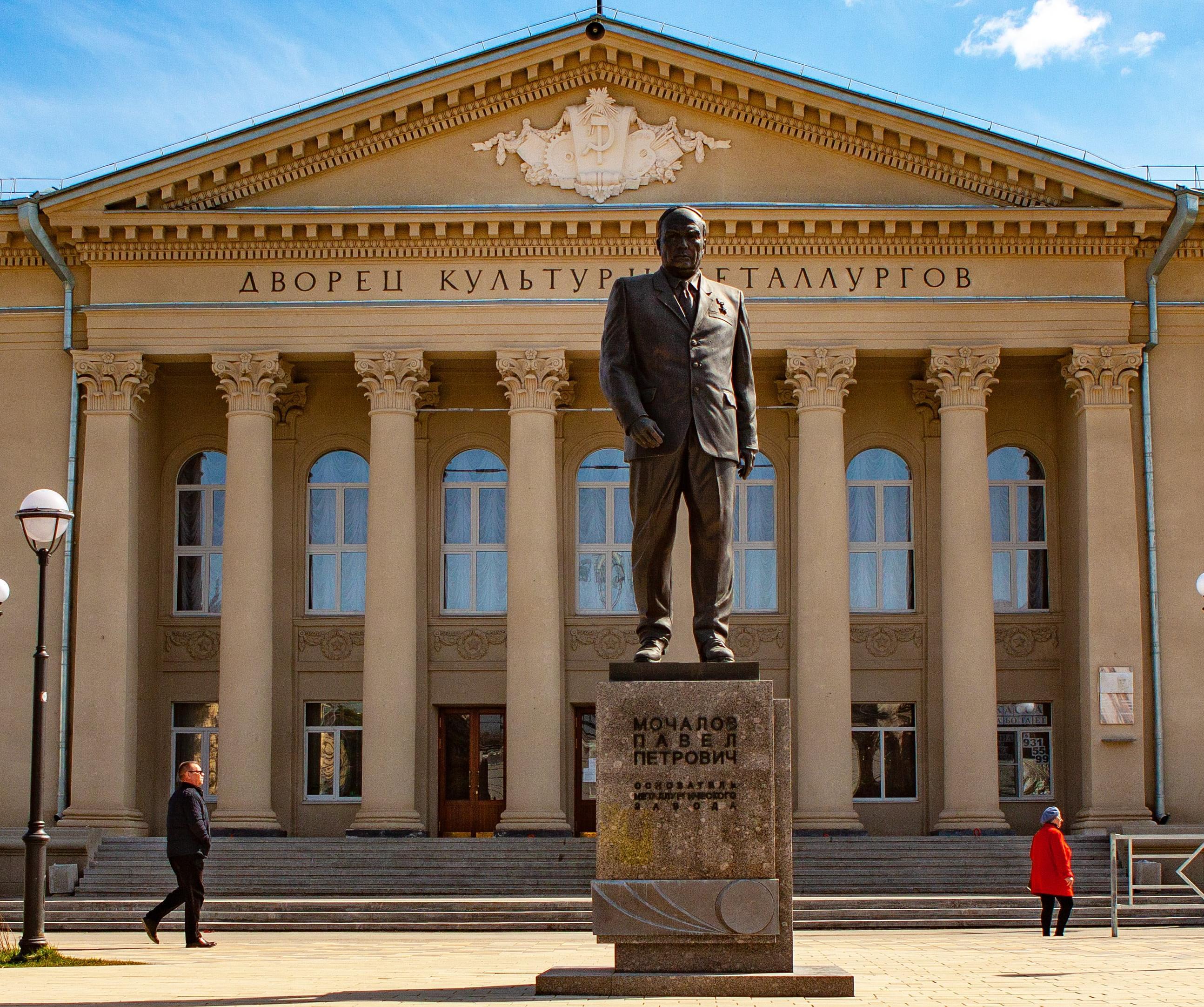 Памятник Петру Мочалову