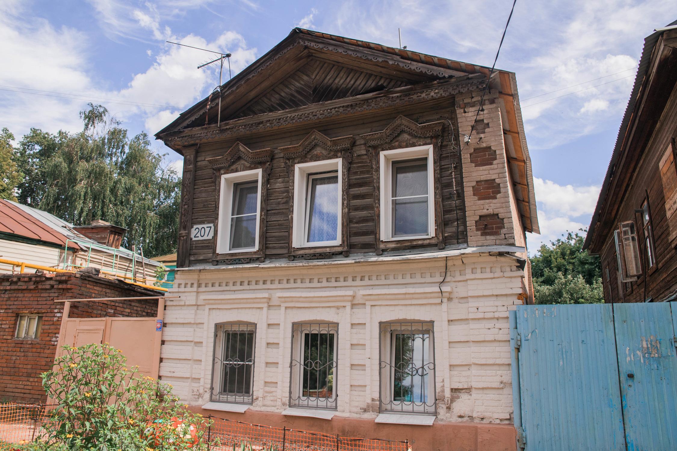 Пушкинская 207