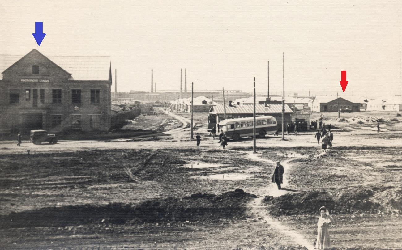Улица Магистральная 1959 год