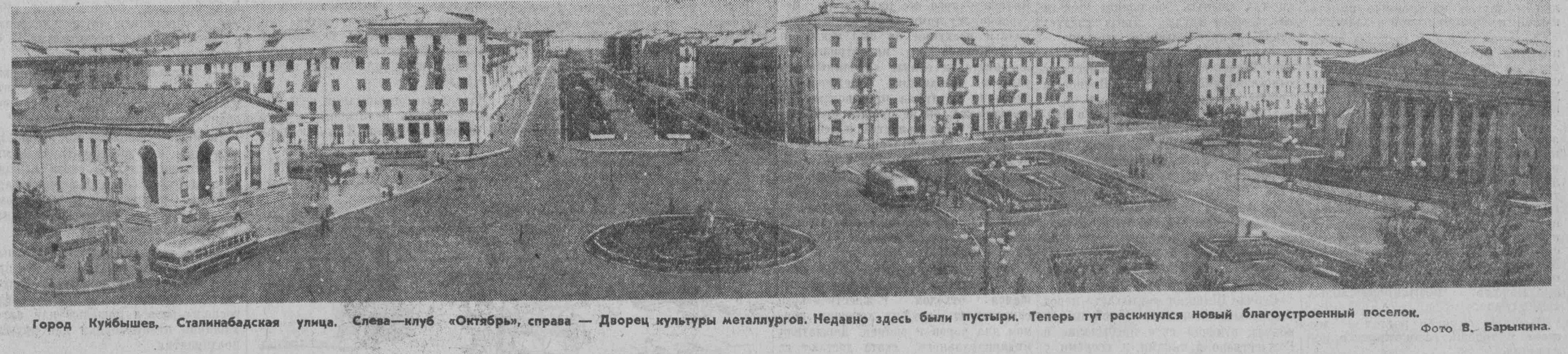 1960 год площадь Мочалова