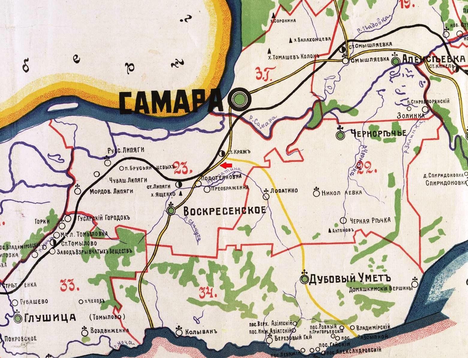 samarskiy-uezd-1912