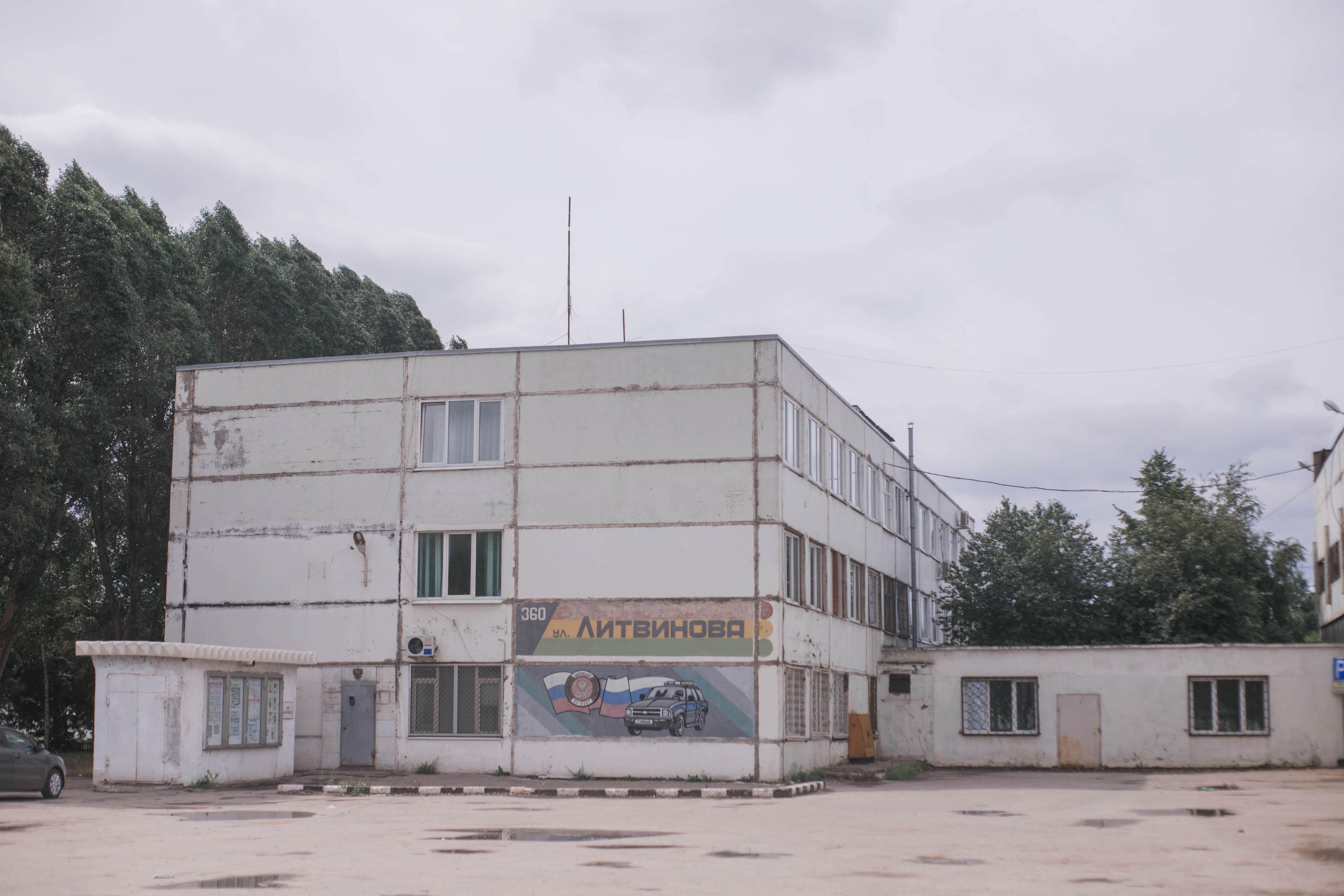 ГИБДД на Литвинова