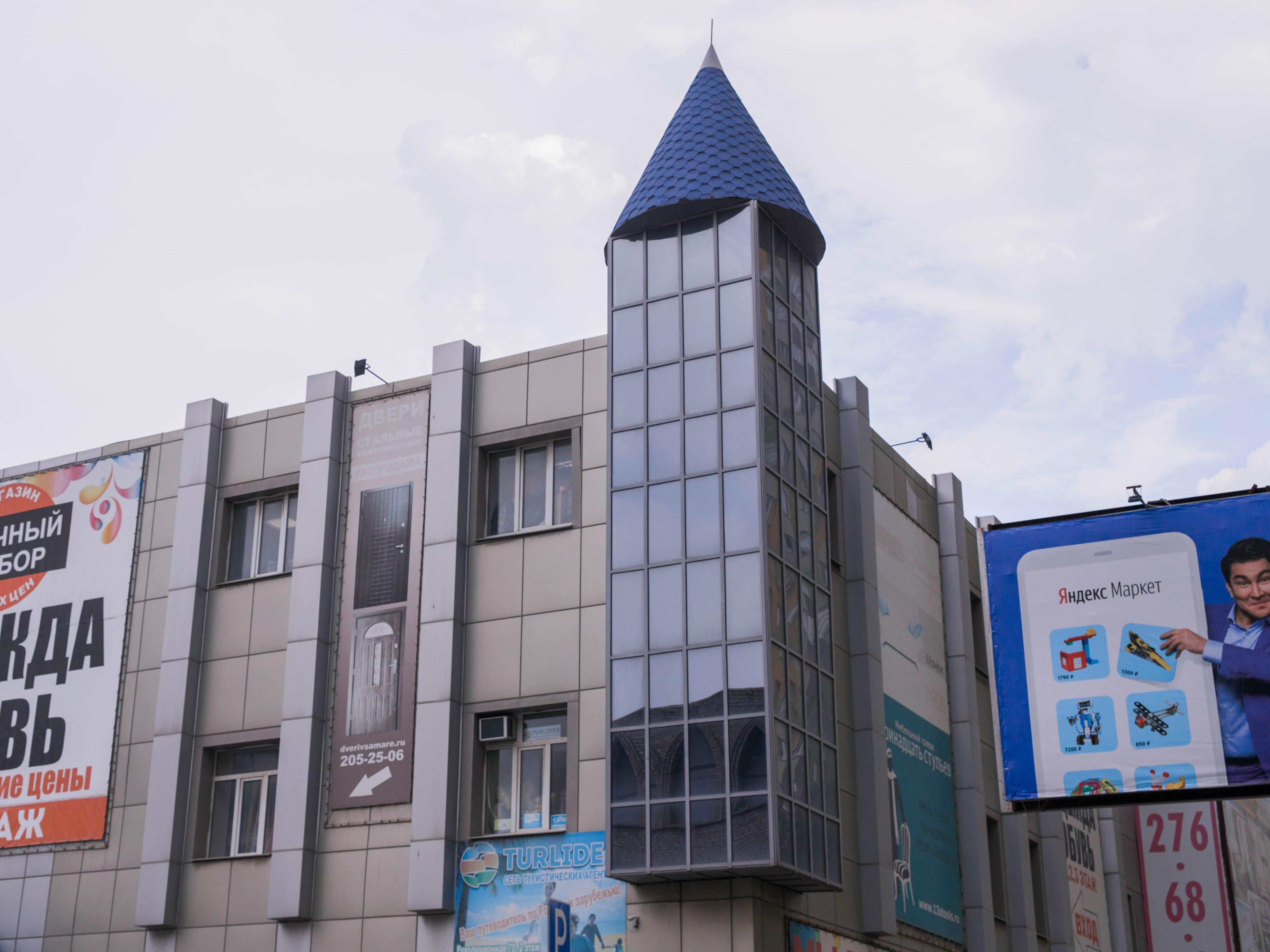 Голубая башня