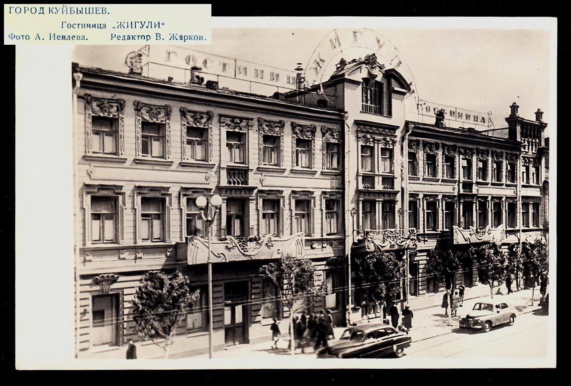 Гранд-Отель1955