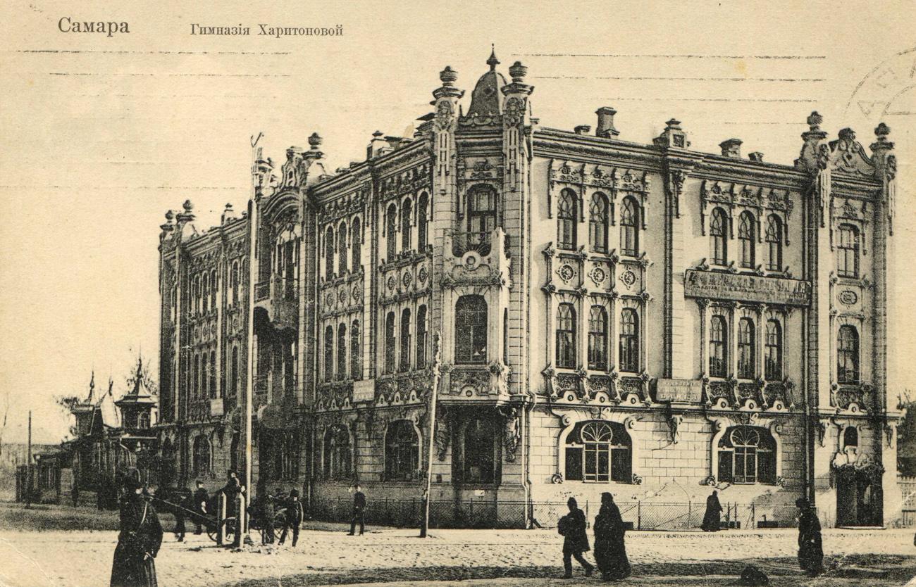 Дом строительного подрядчика Нуйчева