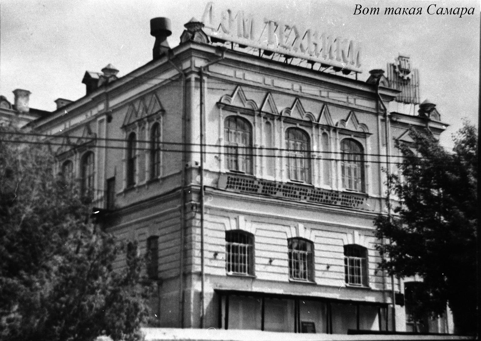 Дом техники на территории Иверского монастыря