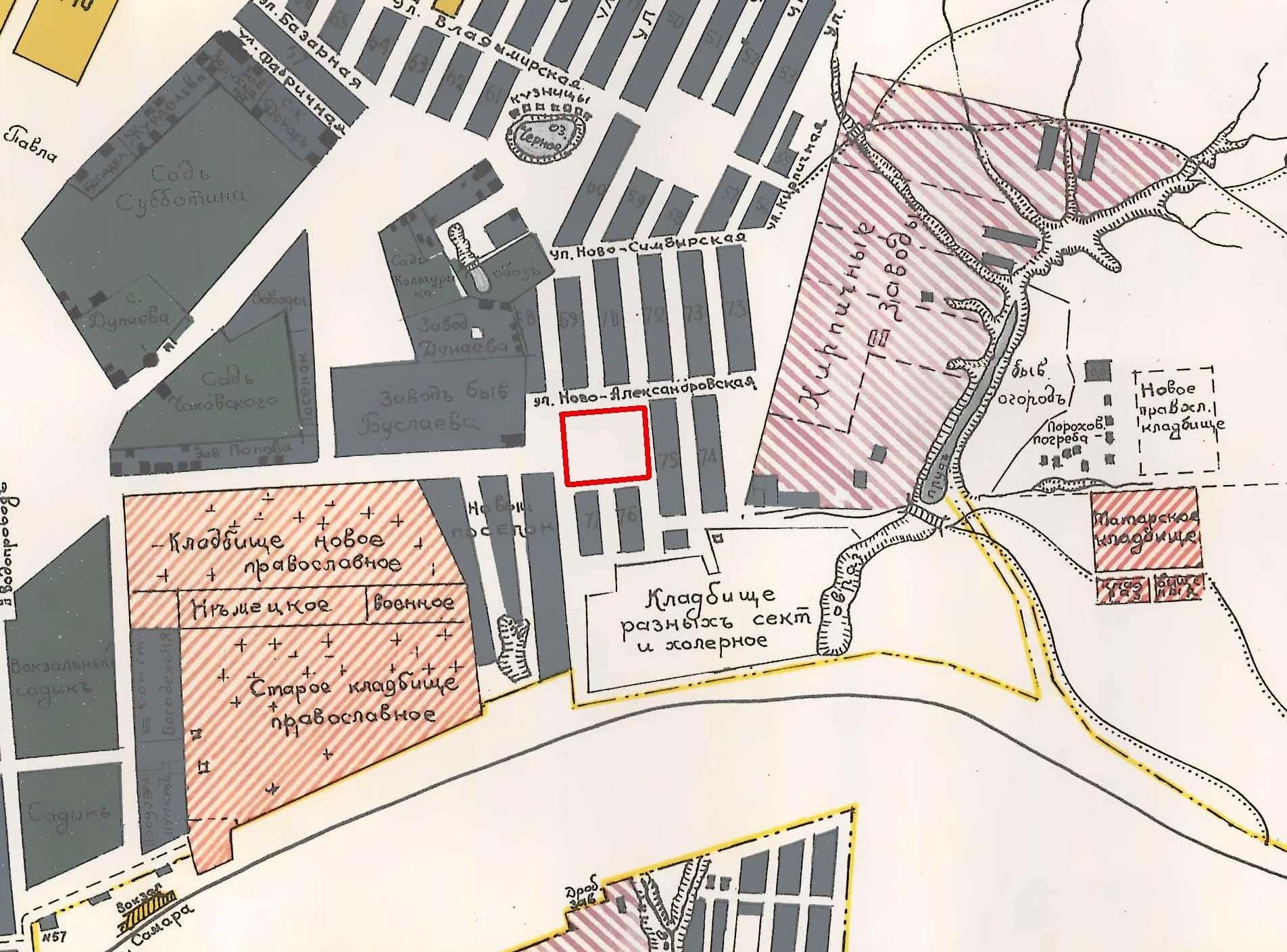 Карта Самары 1910 годов