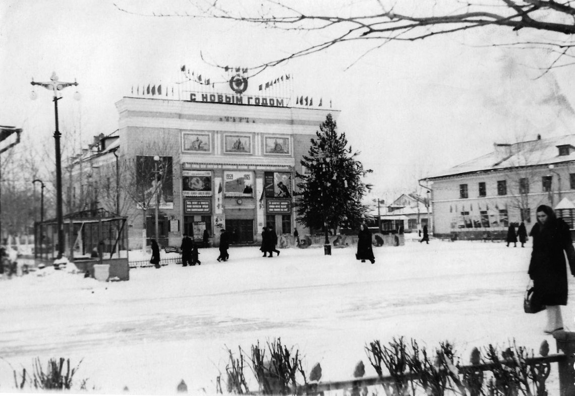 Кирова-ФОТО-14-Куйбышев-1959-ДК-Победа