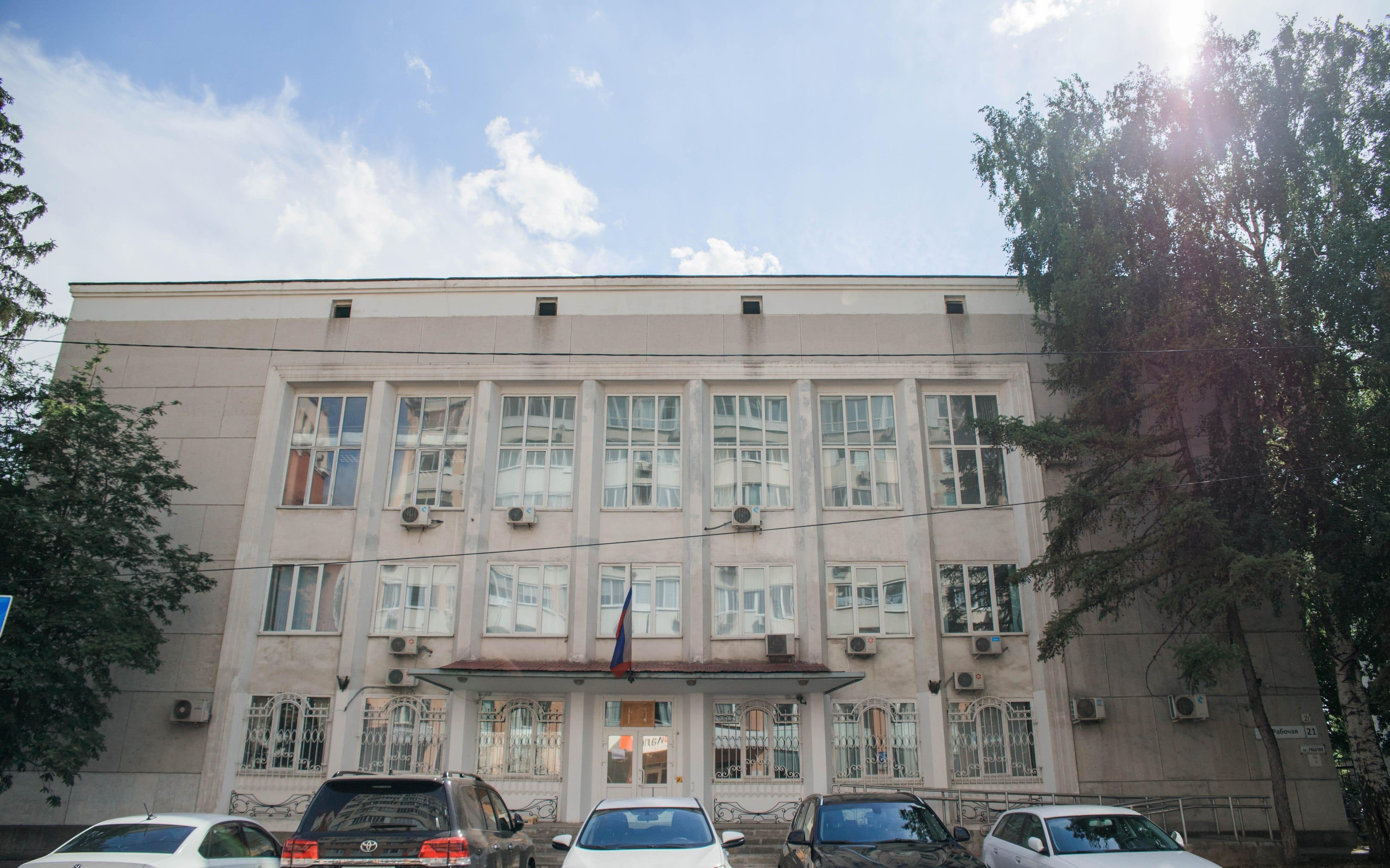 Ленинский райком партии на Рабочей