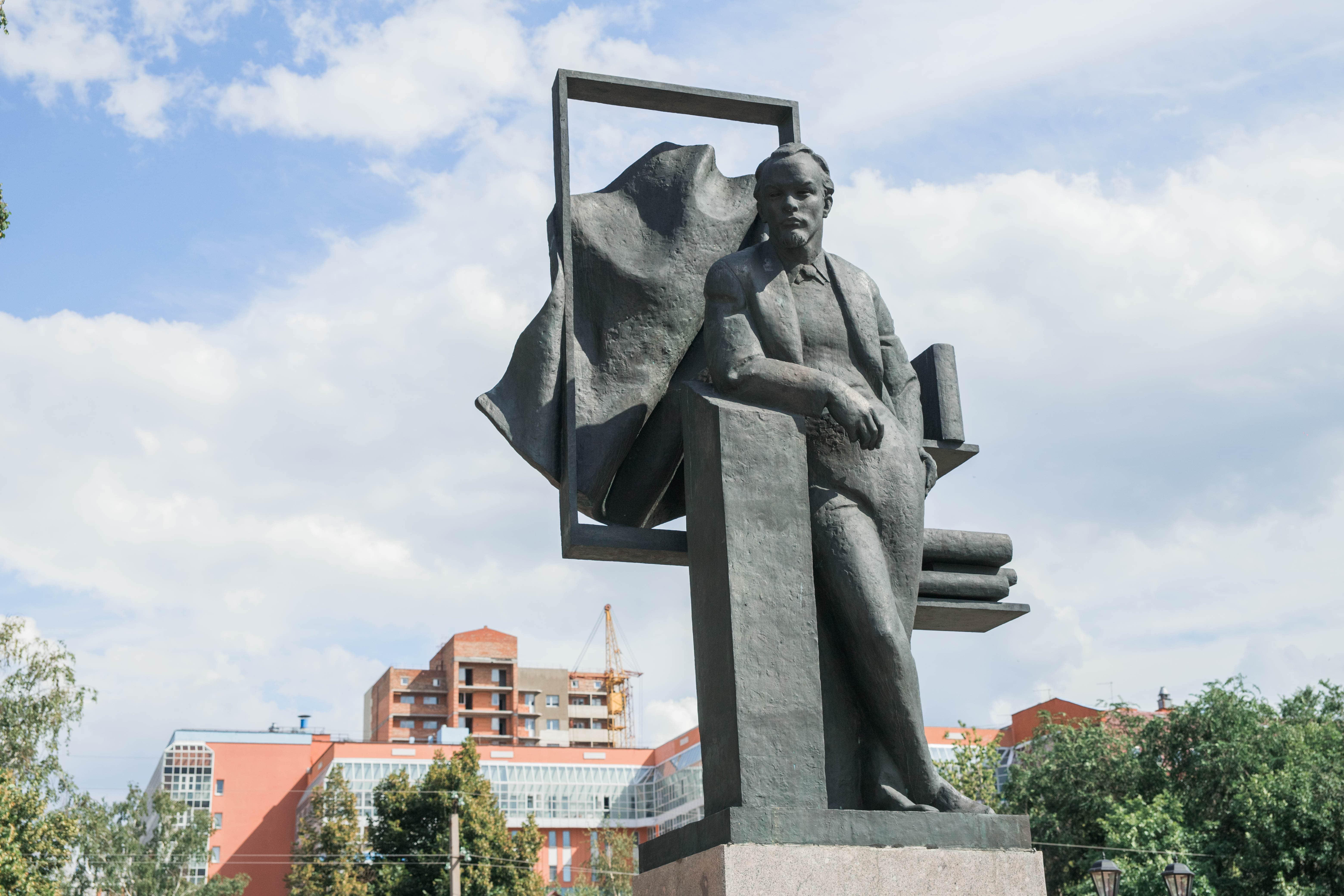 Памятник Владимиру Ульянову