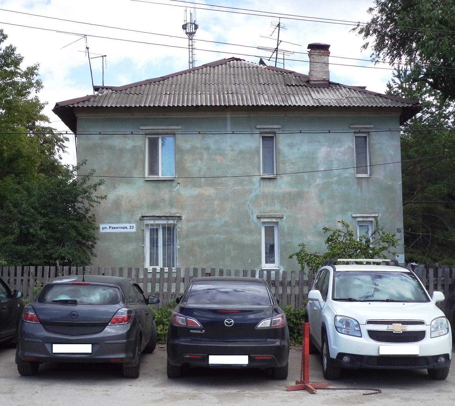 Ракитная-ФОТО-04-дом № 23