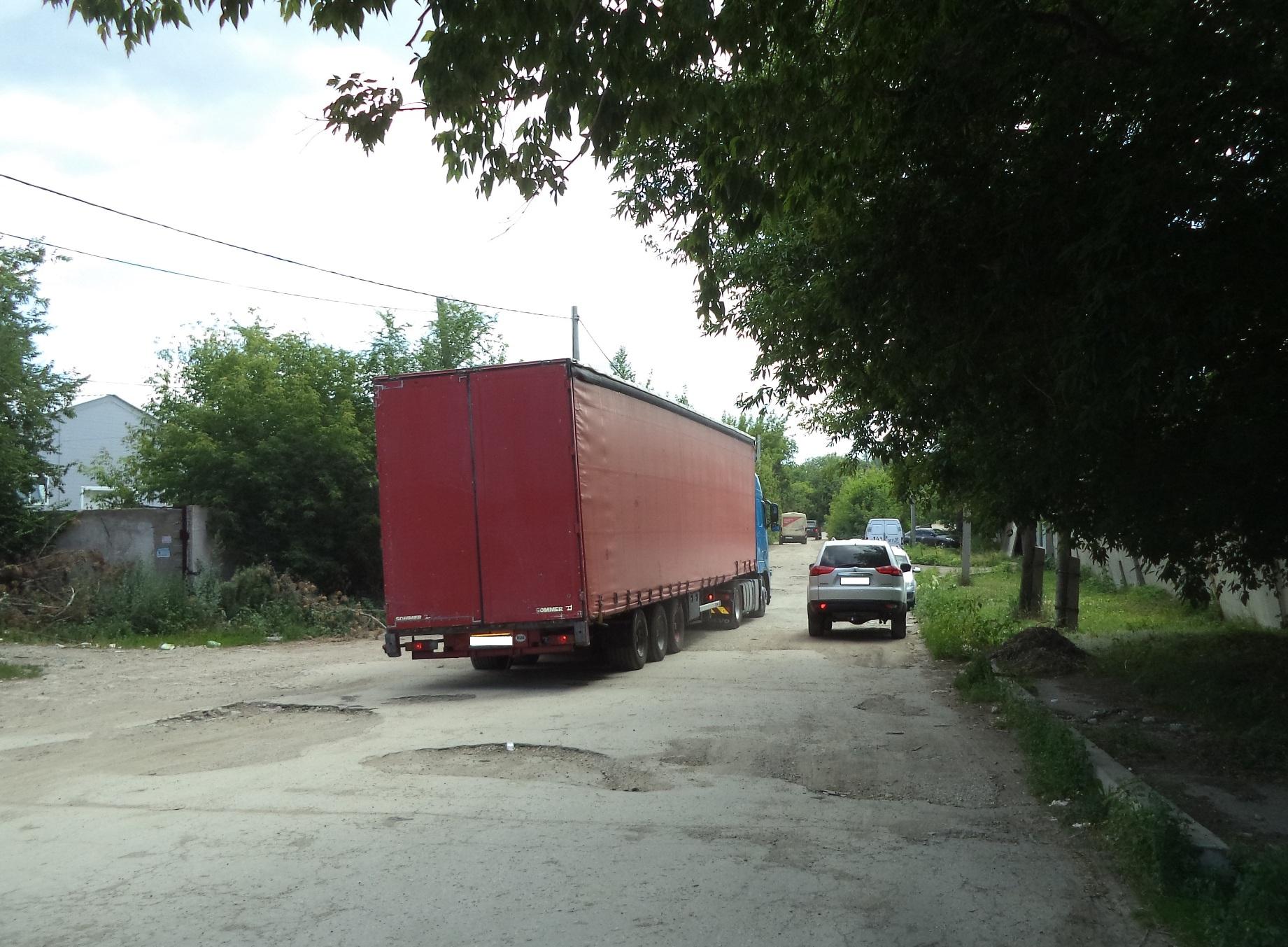 Ракитная-ФОТО-11-дороженька