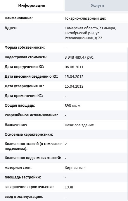 Революционная-ФОТО-09-мастерские