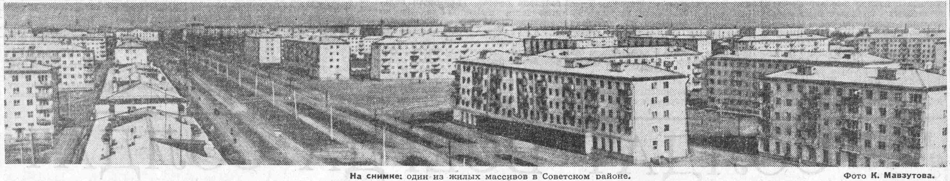 Революционная-ФОТО-32-ВКа-1963-11-22-вид от Рев.-Аэр