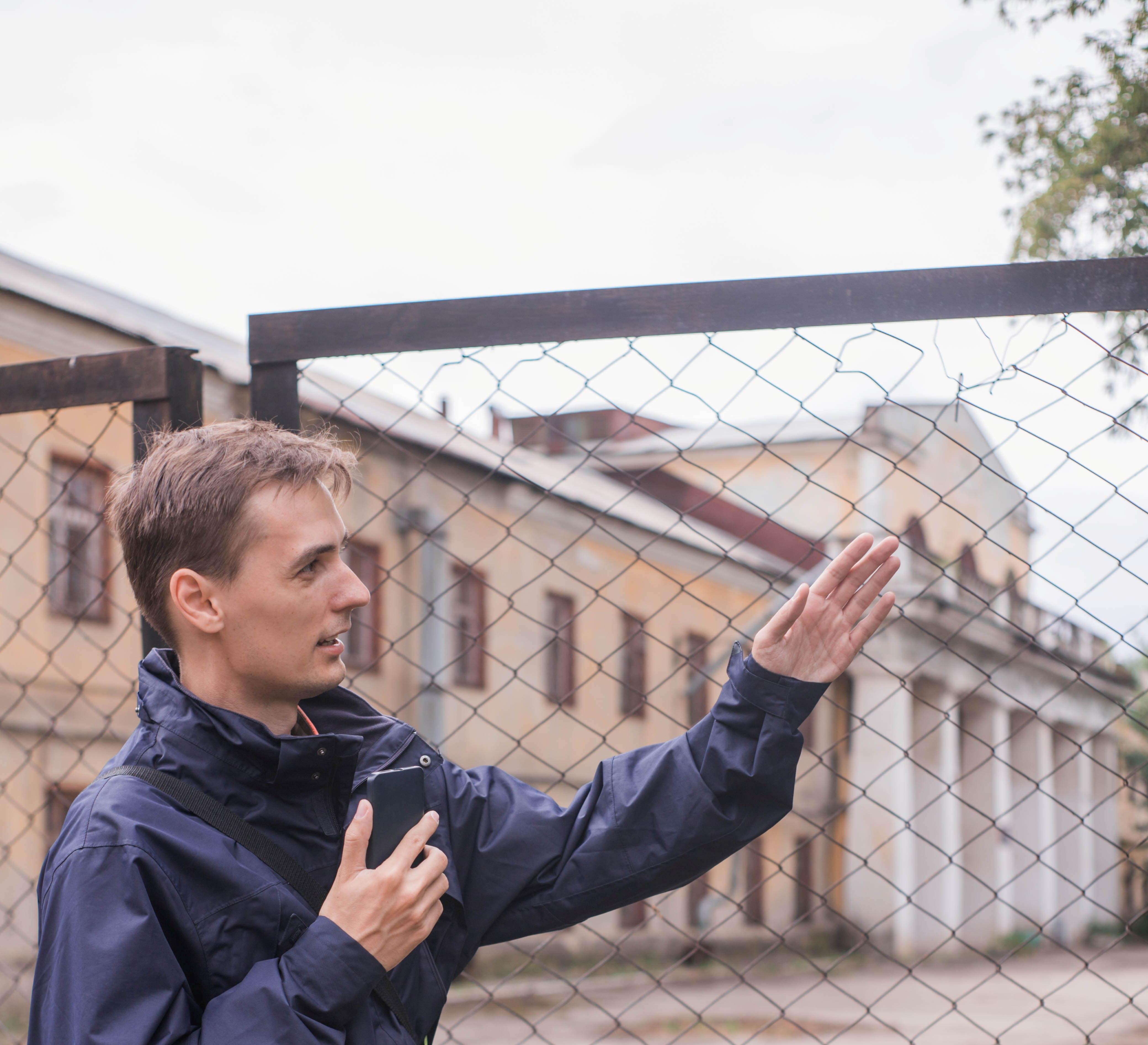 Стационар Авиационного завода