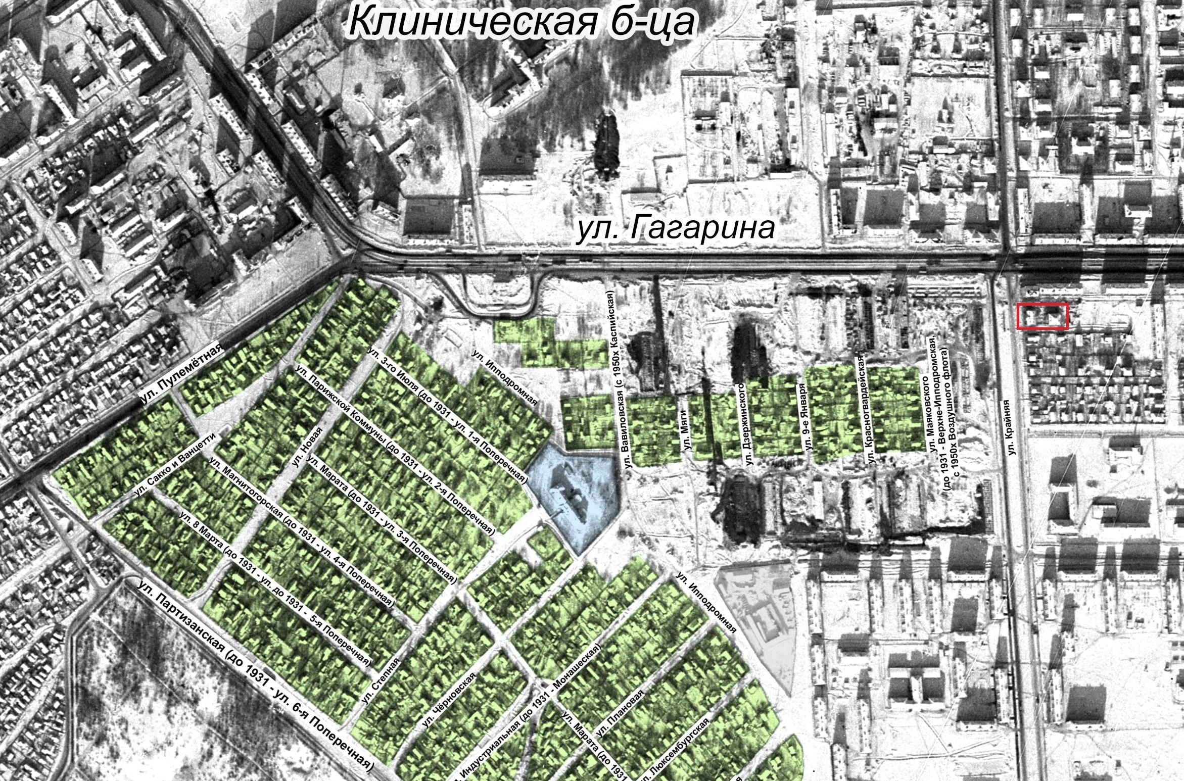 Улица Крайняя в 1934 году
