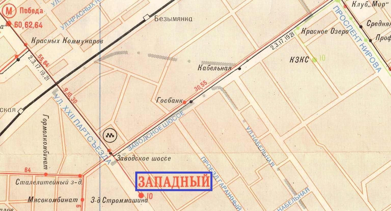 Карта Самары 1991 года