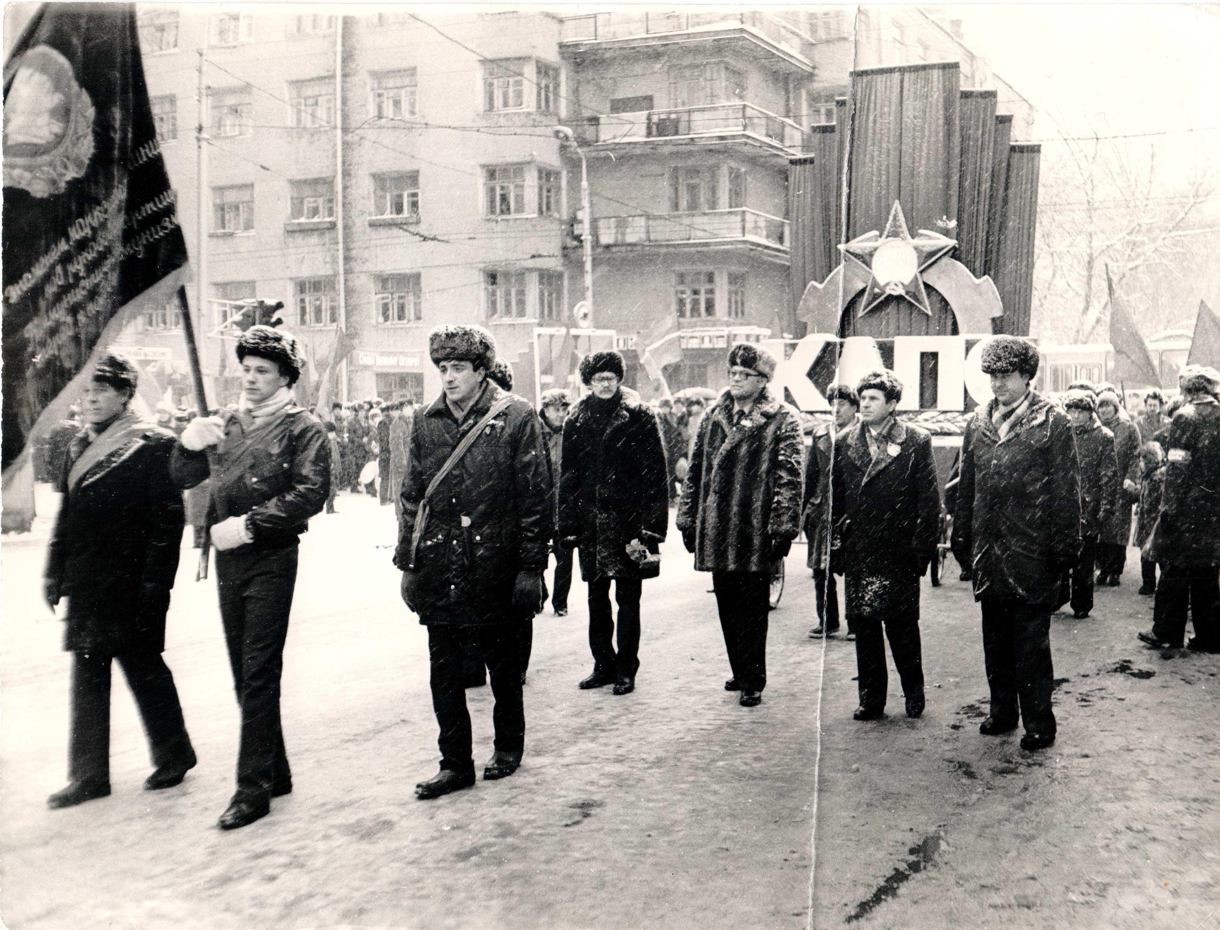 Октябрьская революция демонстрация