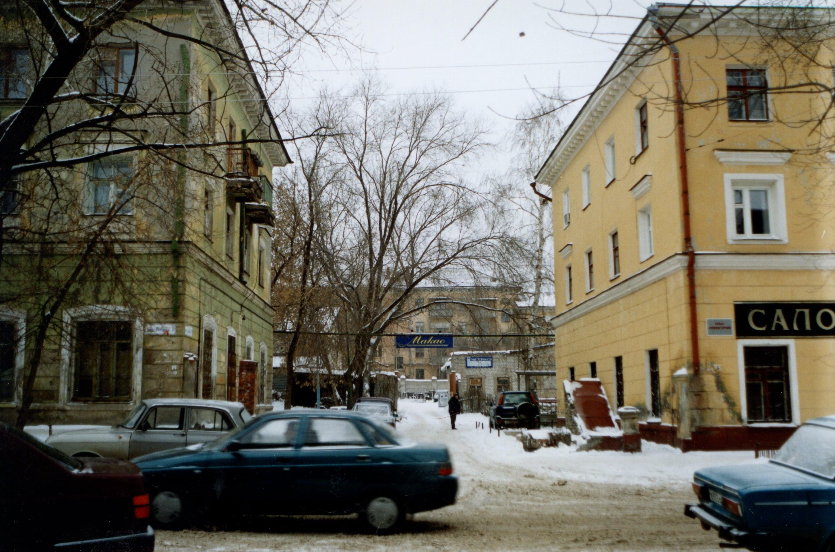 Переулок Репина в 2000-х