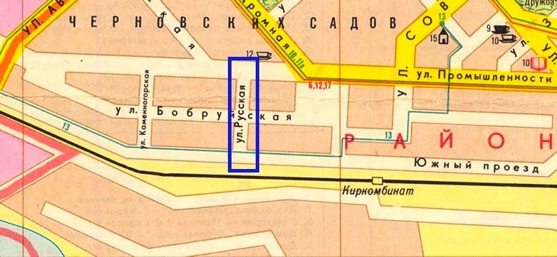 Русская-ФОТО-06-карта-1978