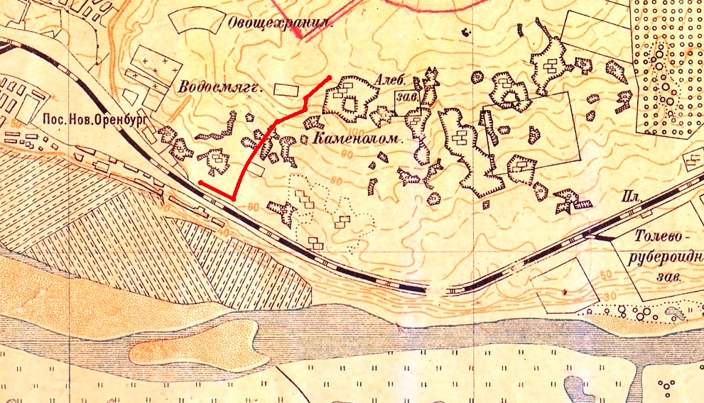 Самара с прилегающими окрестностями  1934