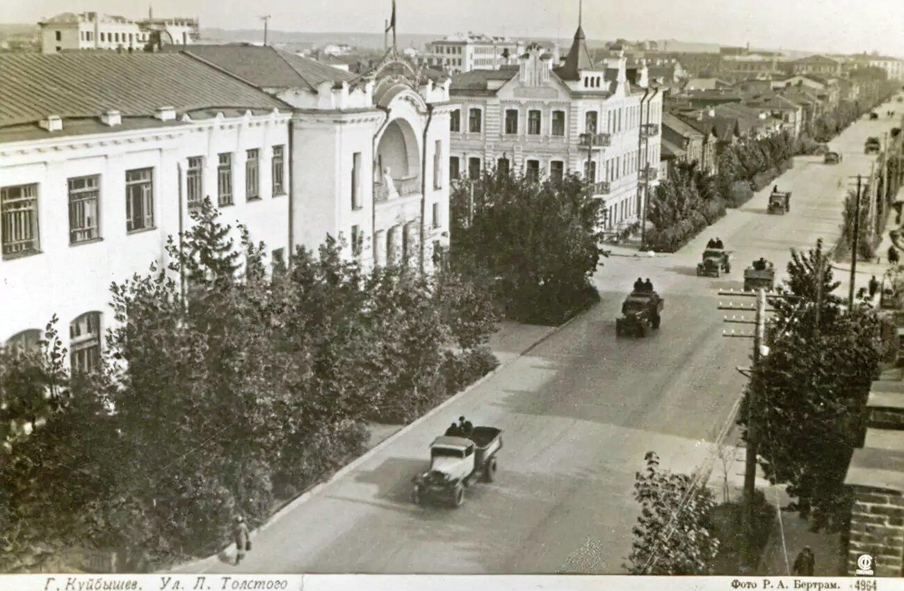 Улица Льва Толстого и клуб 1905 года