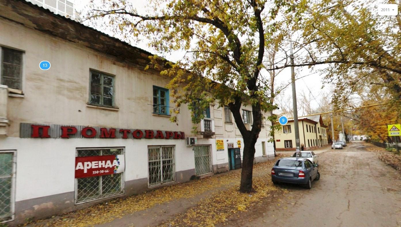 Улица Рижская в 2011 году