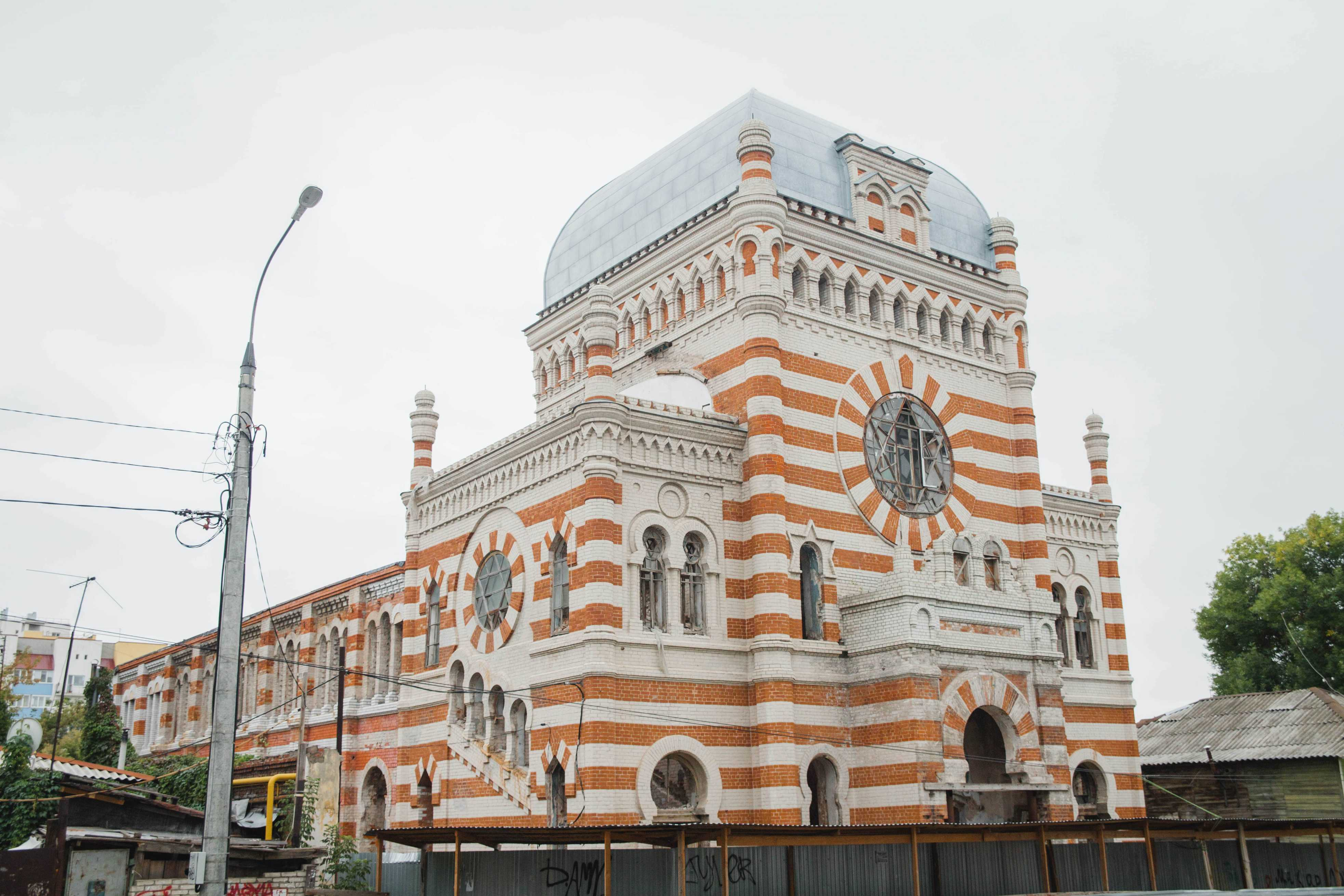Хоральная синагога на улице Садовой