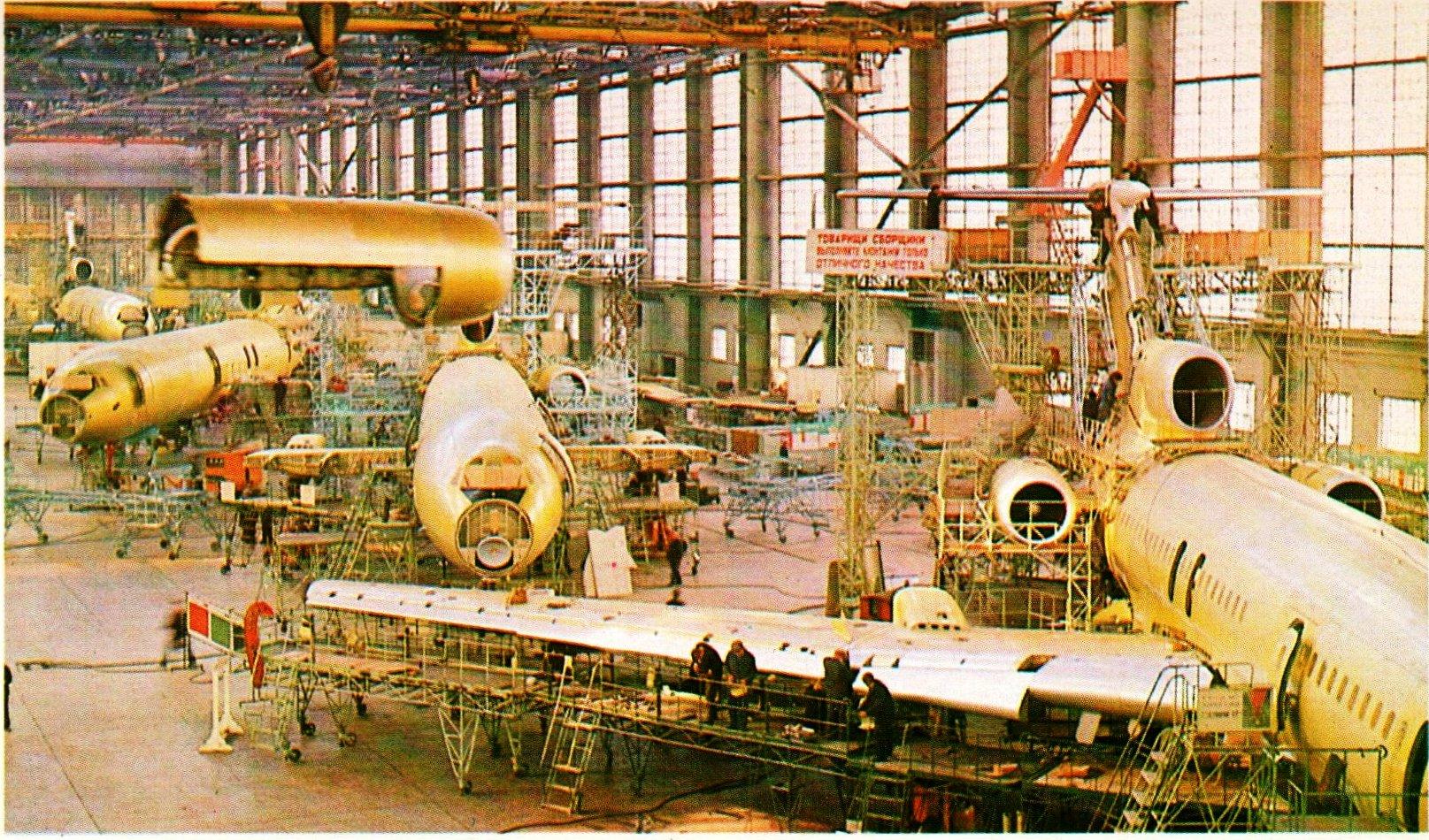 Цех Куйбышевского авиационного завода